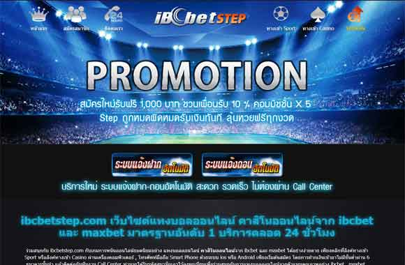 Introduction-to-playing.ibcbet-expand-online